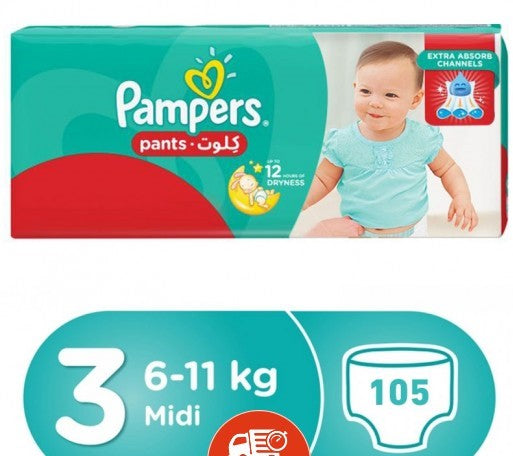 Pampers Pants Stage 3 Mega Box - 105 Diapers - MarkeetEx