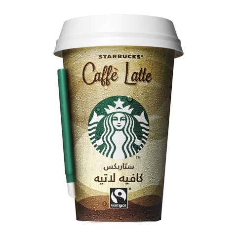 Starbucks Coffee Chilled Latte  - قهوة مثلجة لاتيه ستاربكس