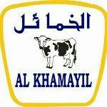Al Khamayil Laban Drink 200ml- لبن الخمايل - MarkeetEx