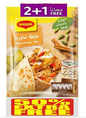 Maggi Shawarma Mix 3pcs X 40gm Pack