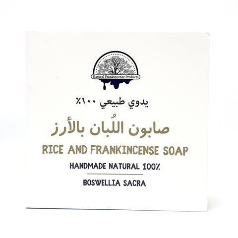 RICE AND FRANKINCENSE SOAP (الأرز)