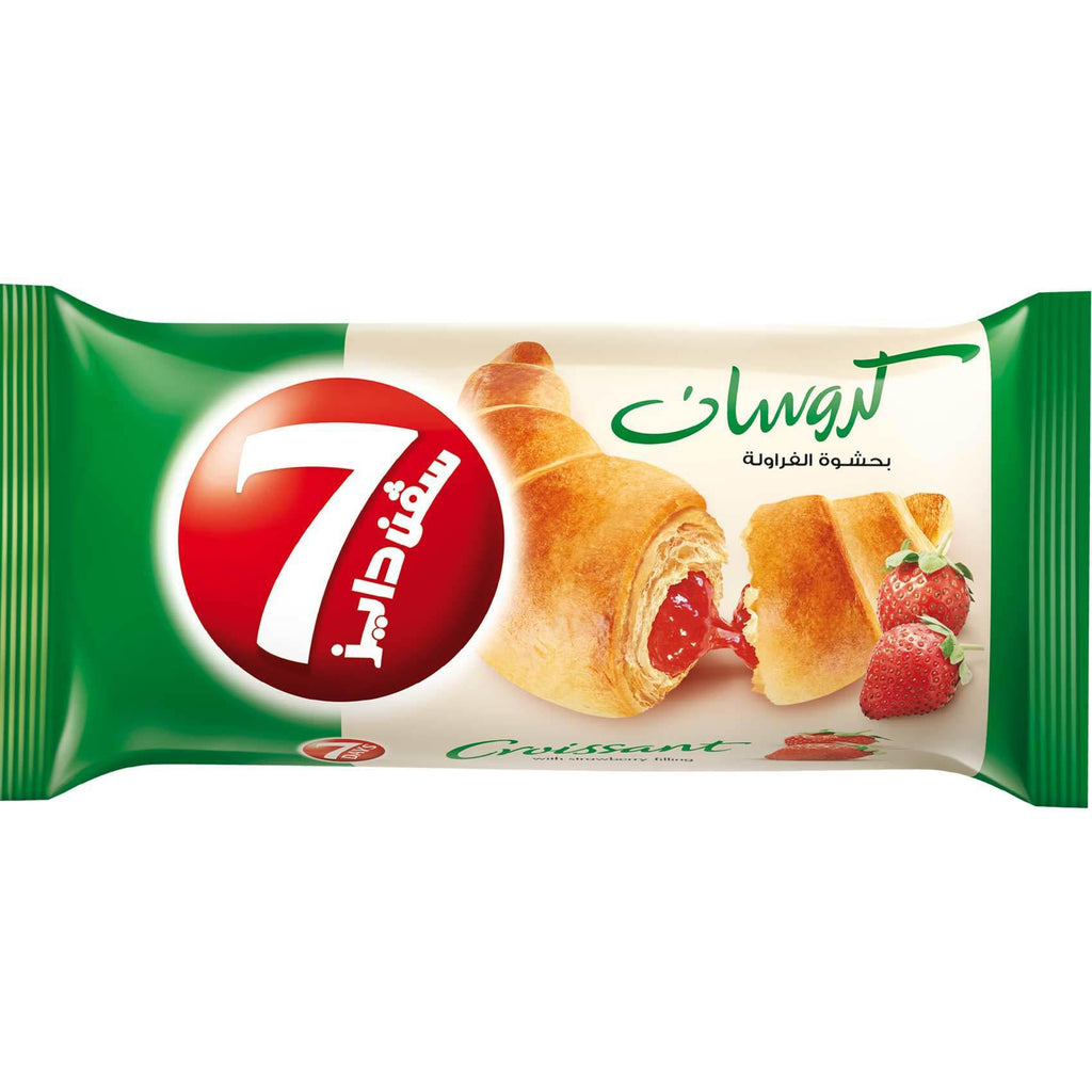 7 days croissant with strawberry filling 55gm - MarkeetEx