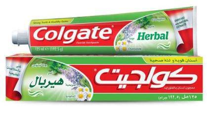 Colgate Herbal Toothpaste 125ml - MarkeetEx