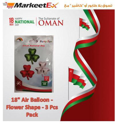 "Air Balloon 18"" - Flower Shape-3Pcs Pack - MarkeetEx"