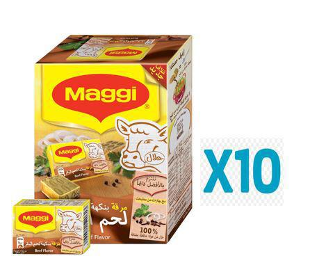 Beef Stock Cubes Maggi 24Pcs Box X 10 Boxes