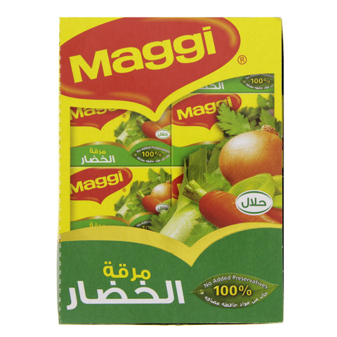 Vegetable Cubes Maggi - مرقة خضار ماجي