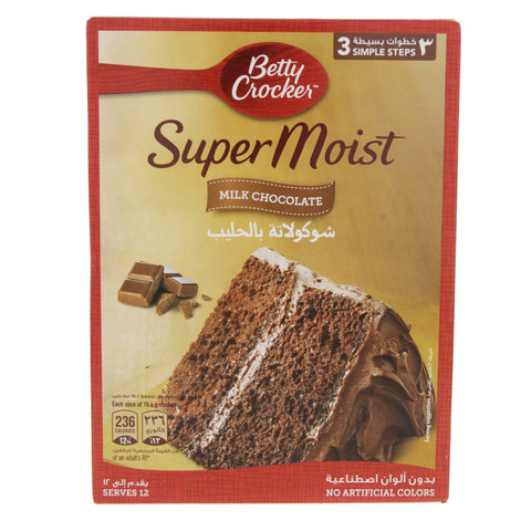 Betty Crocker Super Moist Milk Chocolate Cake Mix 500gm