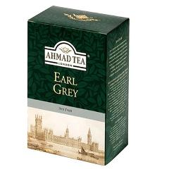 Ahmad Tea London Earl Grey 250gm - MarkeetEx