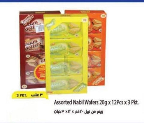 Nabil Cream Waffer Assorted 3X12x20gm Offer Pack - MarkeetEx