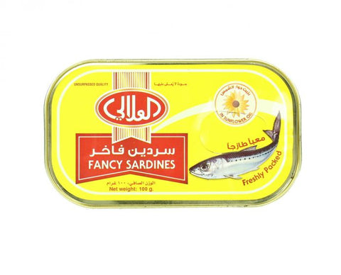 Al AlAli Fancy Sardines in Sunflower Oil 100gm