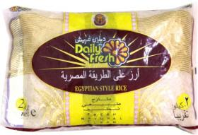Rice Egypt Daily Fresh 2KG- أرز مصري ديلي فريش