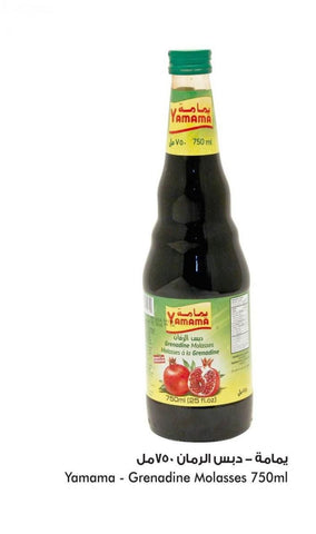 Grenadine Molasses Yamama - MarkeetEx