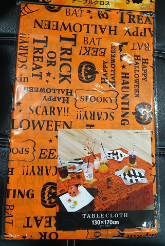 Halloween Table Cloth 130X170cm - MarkeetEx
