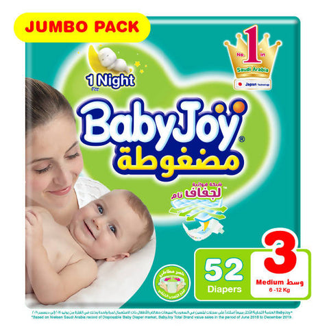 BabyJoy Diapers Jumbo Pack Medium - Stage 3 / 52 Daipers