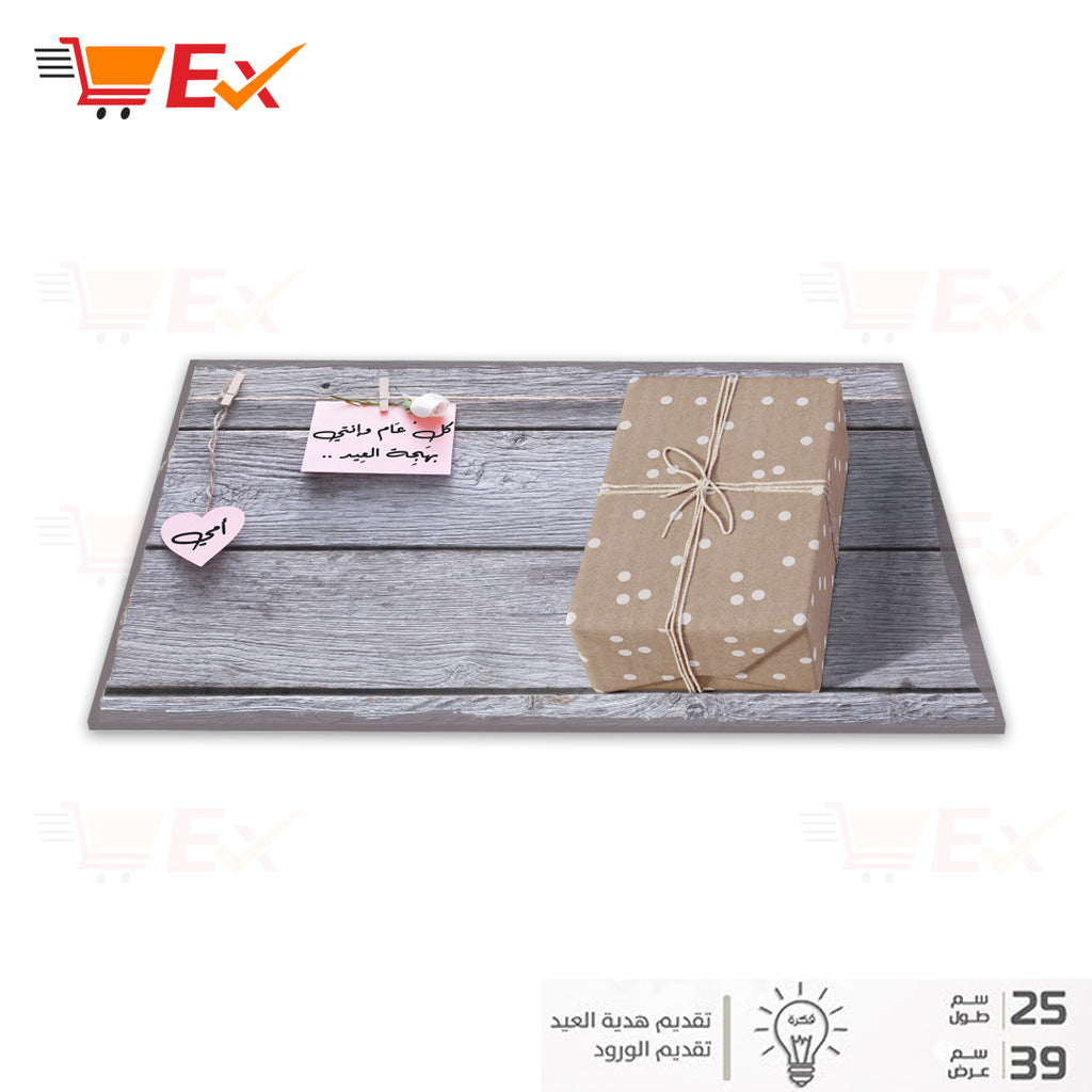 Wood base for gift delivery to mother - 2
