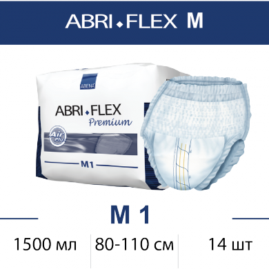 ABRI FLEX ADULT DIAPER MEDIUM - MarkeetEx