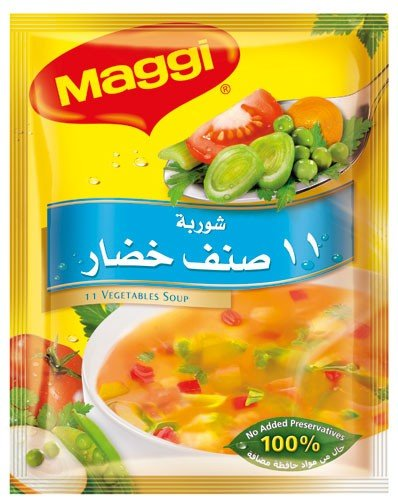 Maggi 11 Vegetables Soup 53gm - MarkeetEx