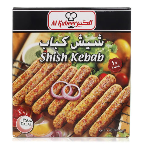 Alkabeer Frozen Shish Kebab 600gm