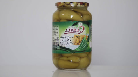 Pepper pickles 1KG فليفلة مكسيكي