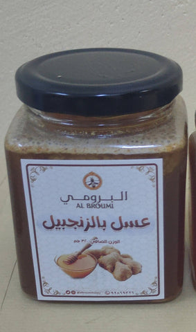 Honey with ginger 320 g - MarkeetEx