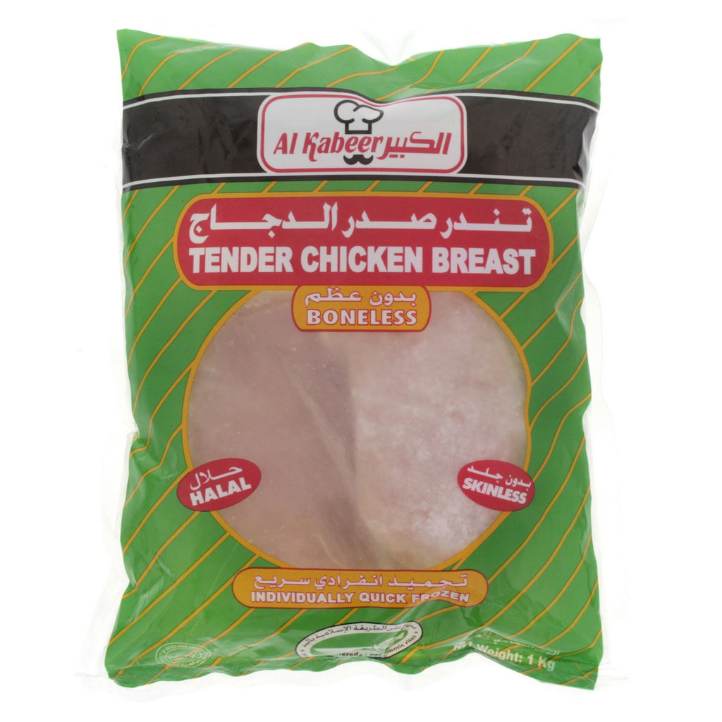 Chicken Tender Breast Alkabeer - MarkeetEx