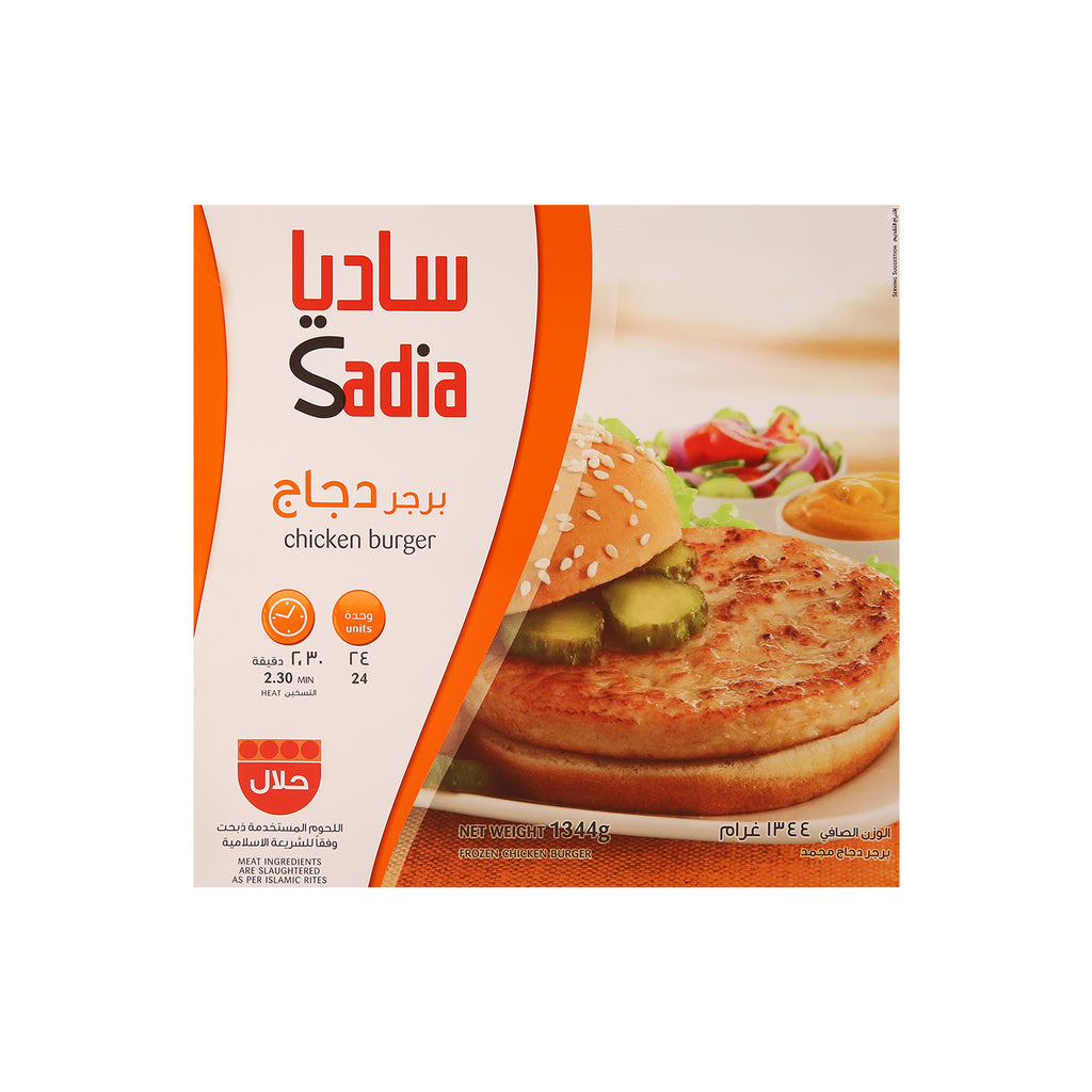 Chicken Burger Sadia - MarkeetEx