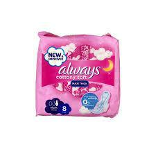 Always Towels Sanitary  - فوط نسائية أولويز - MarkeetEx
