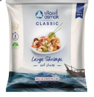 Asmak Classic Large Shrimps Frozen 400gm - MarkeetEx
