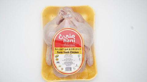 HANI Fresh Chilled Chicken With Skin 1000gm