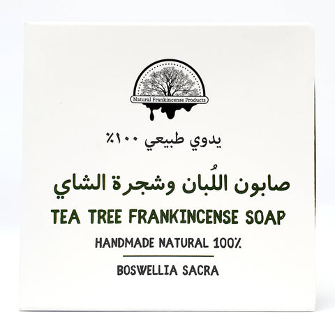 TEA TREE FRANKINCENSE SOAP