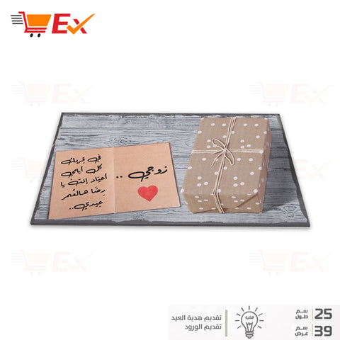Wood base for gift delivery to my husband -قاعدة خشب لتقديم الهدايا -الى زوجي 2