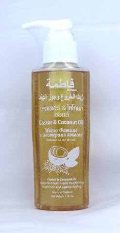 FATIMA CASTOR & COCONUT OIL 110 ML - MarkeetEx