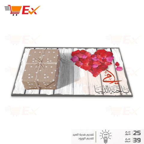 Wood base for gift delivery mother -  1 - MarkeetEx