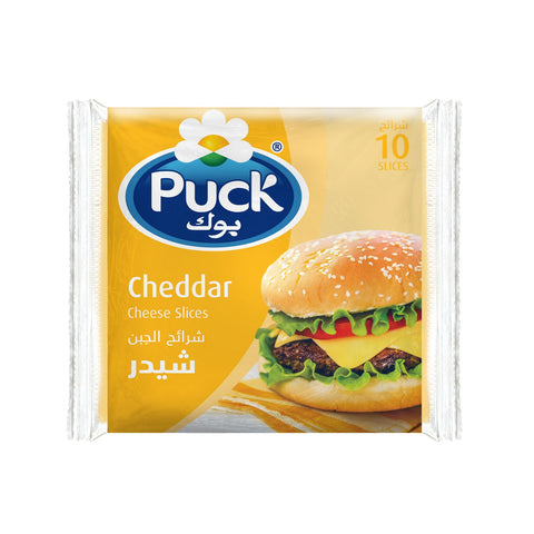 Cheese Cheddar Slices Puck 10 pcs Pack