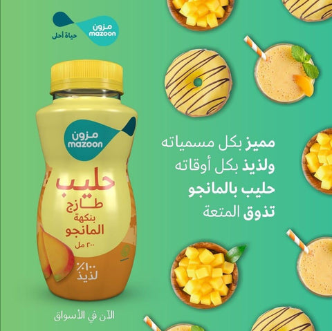 Mazoon Fresh Milk Mango Flavour 200ml