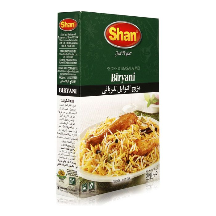Shan Biryani Masala Mix 65gm Pack