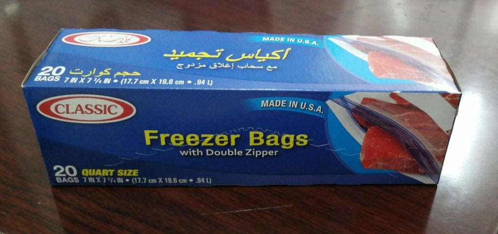 Classic Freezer Bags with Double Zipper 20bag