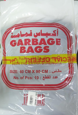 Garbage Bags Black 60cmX90cm 10 Pcs X 6 Bag Pack