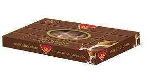 Al-Seedawi - Milk Chocolate Block - 1kg Pack - MarkeetEx