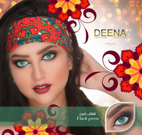 DEENA LENSES FLASH GREENعدسات دينا فلاش جرين