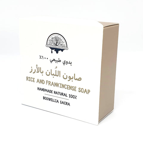 RICE AND FRANKINCENSE ,SOAP - MarkeetEx