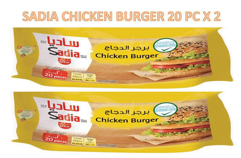 SADIA FROZEN CHICKEN BURGER 20 PIECES X 2 OFFER PACK