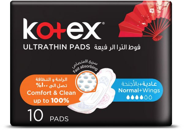 Kotex Ultra Thin Pads Normal With Wings 10's Pack
