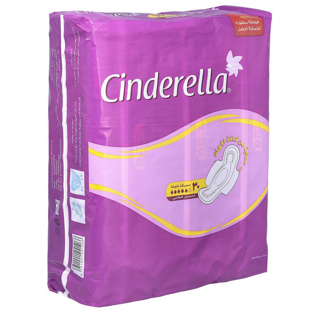 Cinderella Wings Maxi Cotton feel 30 Pads Pack - MarkeetEx