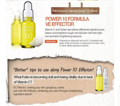 It's Skin, Power 10 Formula, VC Effector with Vitamin C (30 ml) - MarkeetEx