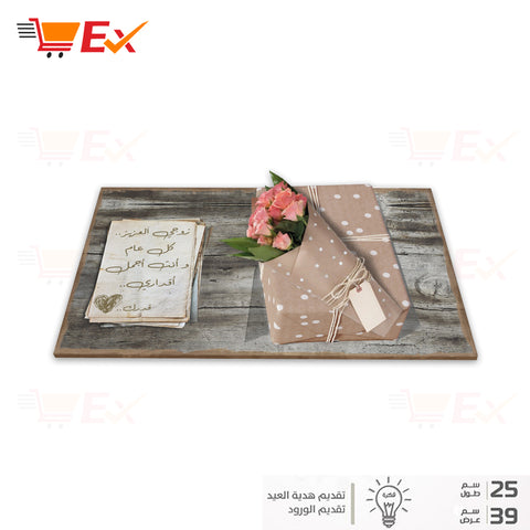 Wood base for gift delivery to my husband -قاعدة خشب لتقديم الهدايا -الى زوجي 4