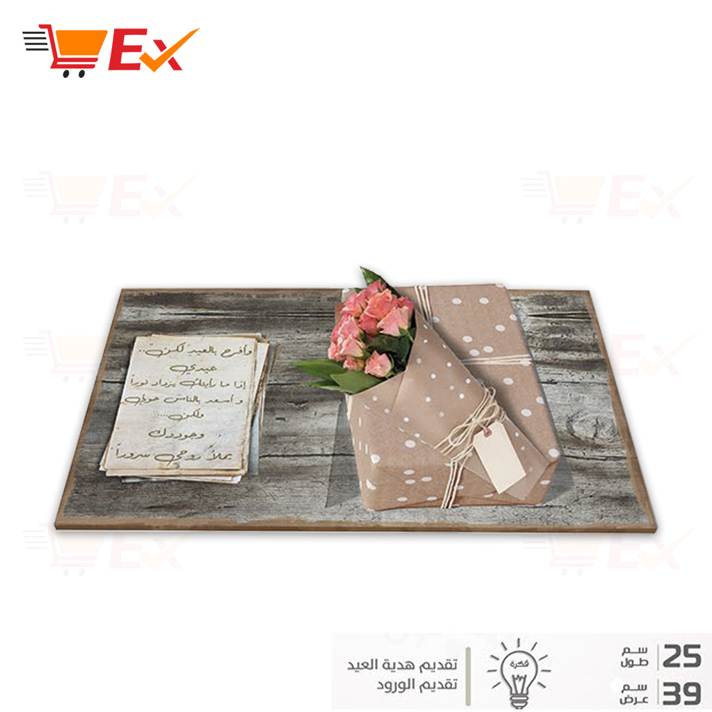Wood base for gift-making عام - MarkeetEx
