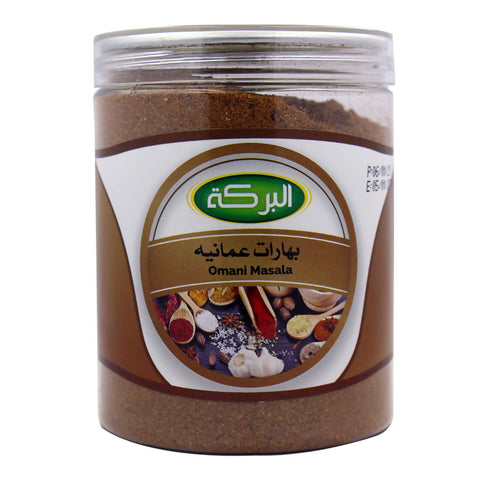 OMANI MASALA POWDER 250G