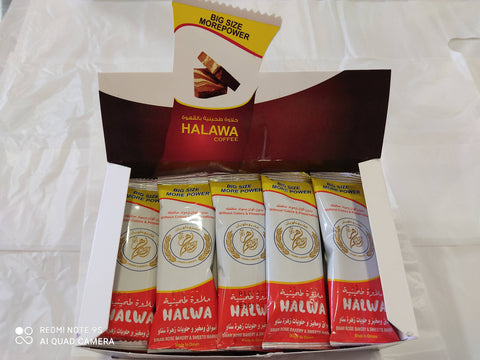 Halawa Bar Coffee - Low Sugar - 600gm - MarkeetEx