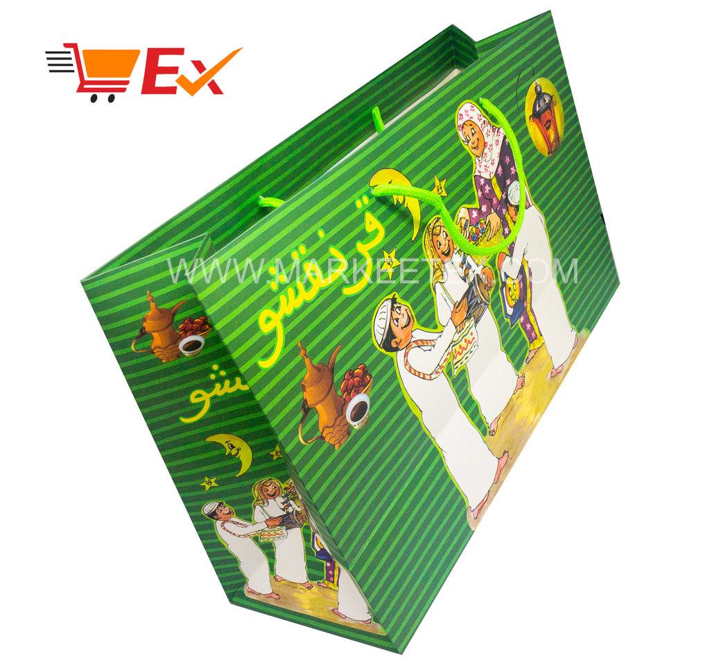 Pack of 12 Gift Bags Green